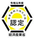 事業継続計画ロゴ